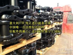 加藤挖掘机链条 HD2045链轨 链筋 履带 挖掘机配件