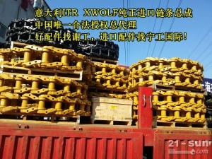 加藤挖掘机链轨 HD1880链条 链筋 履带 挖掘机配件