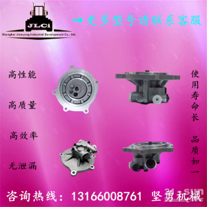供应神钢450-8/460/430先导齿轮泵尾泵辅助泵柱塞泵配件