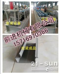北京快拼箱厂家 移动房屋出租 移动房屋出售