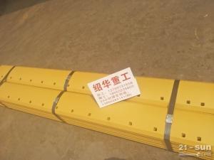 晋工30,50装载机刀板 铲车刀板 装载机刀片