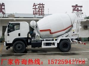 岳阳唐骏7方小型搅拌车可分期