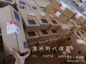 贵州重庆康明斯喷油器3095773-20【正品CCEC】到货一批