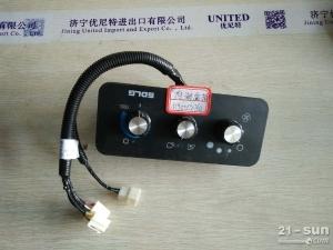 济宁长虹现货供应山东临工装载机配件4190002760控制面板