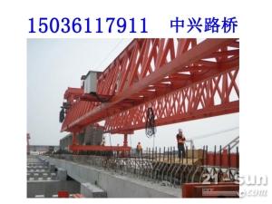 福建福州架桥机出租海洋强国梦