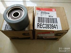 康明斯QSX15发动机进口惰轮皮带轮3680196 3681587