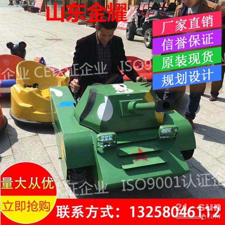 坦克车操作 履带式坦克车出售 全地形坦克车学习技巧