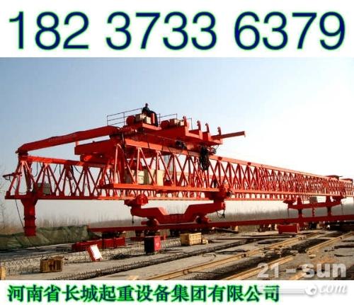 吉林四平架桥机厂家拆卸保养事项