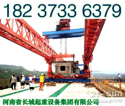 山西忻州架桥机公司生产单梁式花架式