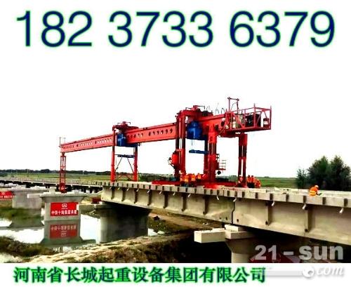 吉林辽源架桥机公司可以高速公路上架桥
