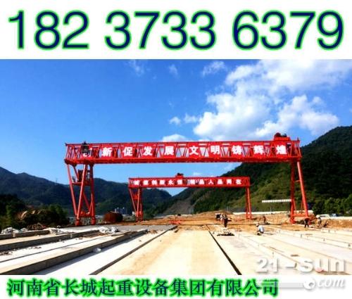 广东肇庆门式起重机厂家维护周期公开