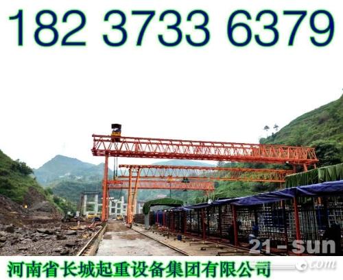 黑龙江哈尔滨龙门吊厂家假期更要注意安全