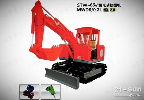矿下井下专用小型电动挖掘机