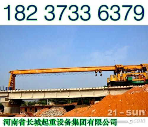 江苏南通架桥机公司设备工作原理详细讲解