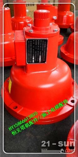 【】吉安恒义施工电梯防坠器 三联/建科院/明朗/三上  升降机配件