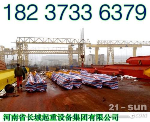 江苏南京龙门吊厂家采用三合一驱动机构