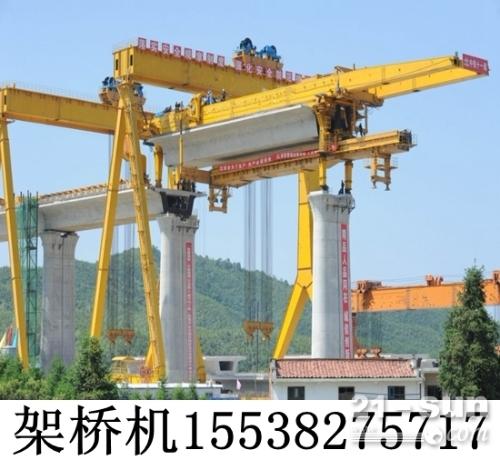 内蒙古包头架桥机租赁半年多少钱