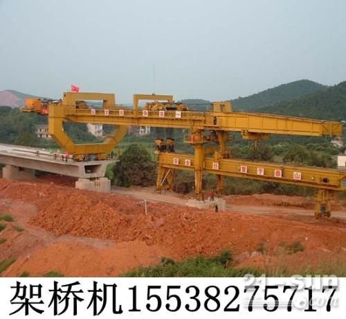 陕西西安架桥机租赁提供安全专业的服务