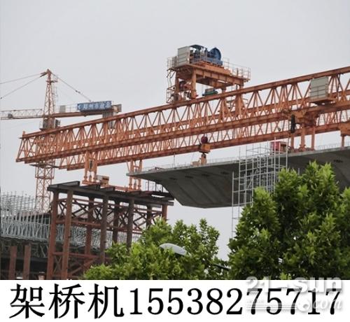 宁夏银川45长180吨架桥机出租有现货