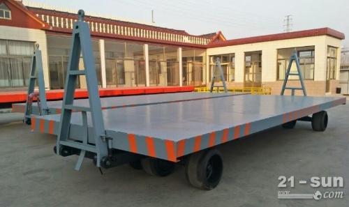 4T平板拖车山东厂家*