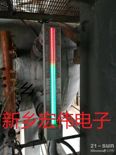 磁敏电子双色液位计双色液位计厂家宏伟仪表