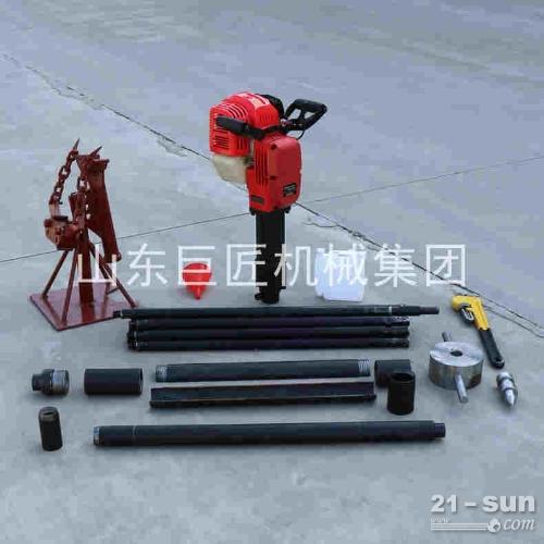 巨匠集团QTZ-2便携式取土钻机 冲击式土壤取样设备