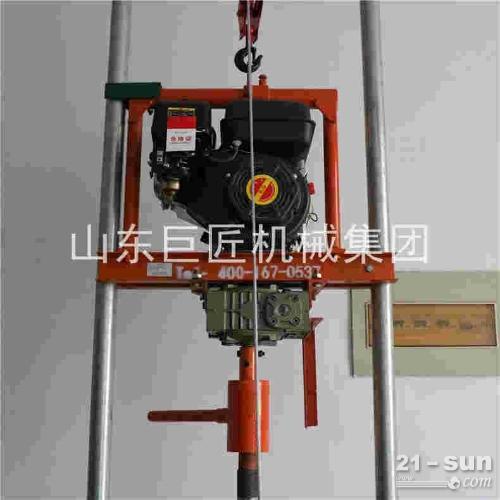 供应小型燃油打井机 野外水井钻机 灌溉用钻井机低价