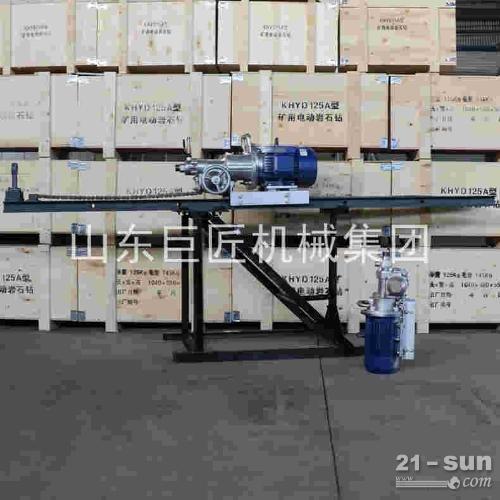 直销KHYD75岩石电钻 岩石钻孔机 多功能边坡自护钻机