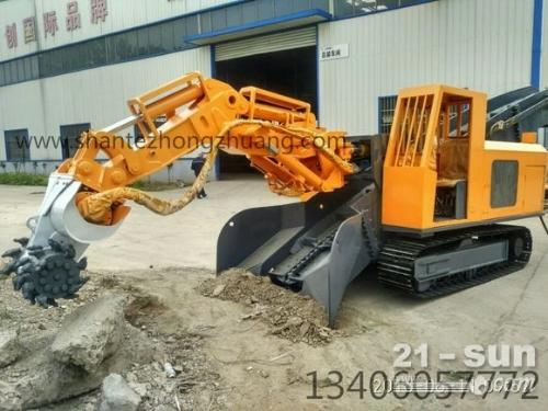 铣挖机专业铣挖掘进装备