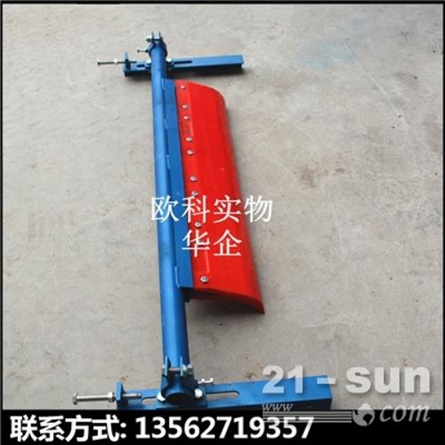 可调节聚氨酯清扫器H型自调清扫器