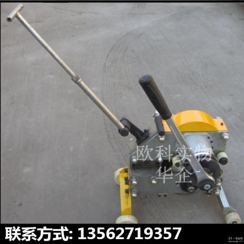 皮带切割机抗静电型钢芯切割机