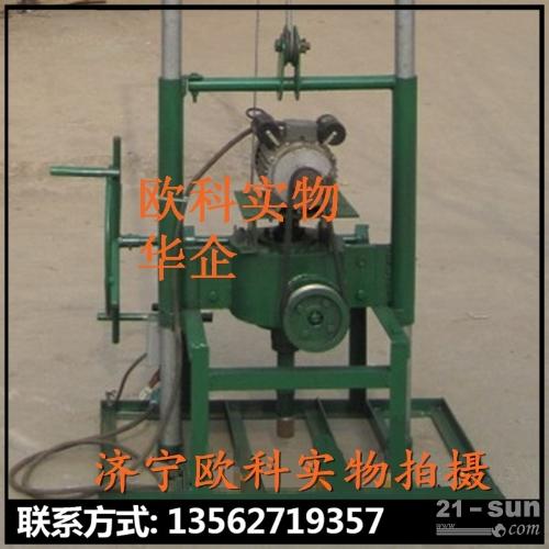 农用钻井机械螺旋打井机农村打水井