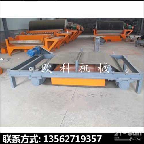 水泥厂输送带吸铁器高灵敏RCYD永磁除铁器