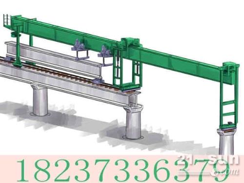 新疆巴音公铁两用架桥机公司32/165t有现货