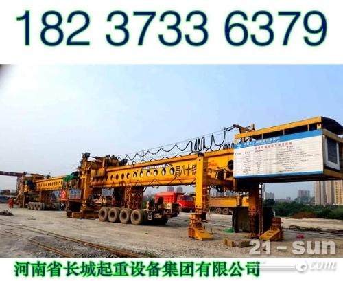 内蒙古兴安盟架桥机公司zui大架桥设备