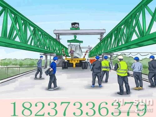 陕西宝鸡架桥机厂家精准对接桥梁