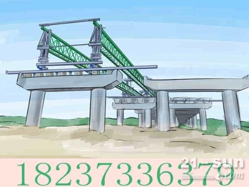 青海海北架桥机厂家不准危险靠近你