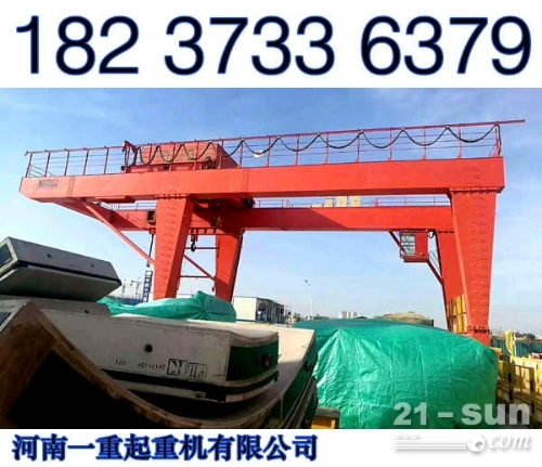 江西抚州MGHZ龙门吊厂家采用蜂窝式主梁设计