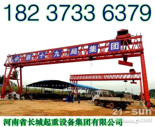 内蒙古赤峰门式起重机厂家一路领先