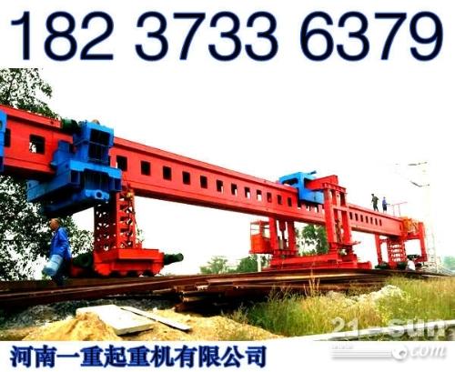 江西吉安架桥机厂家有多年实战经验