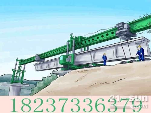 广东佛山架桥机厂家年底加强防患