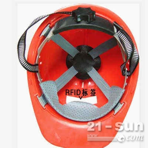 RFID智能安全帽系统
