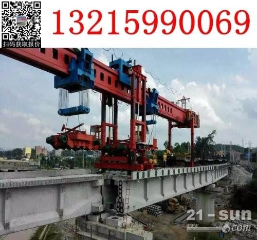 四川绵阳架桥机租赁220吨年末买车别问有没有优惠了