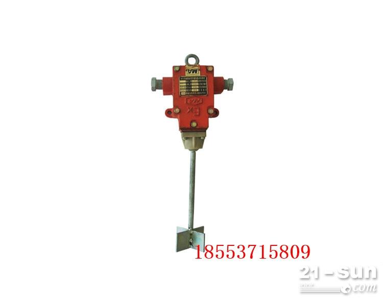 GUJ30矿用堆煤传感器规格