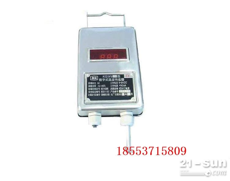 温度传感器,数字式温度传感器参数