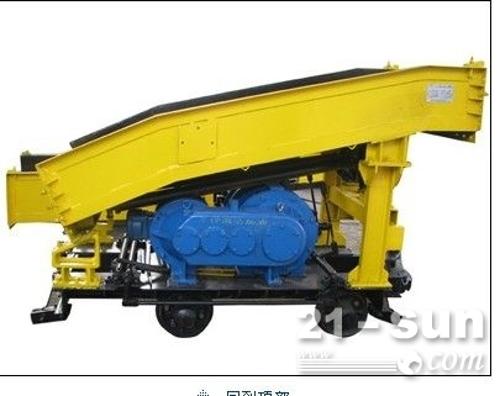 中煤厂家直销矿用耙斗装岩机