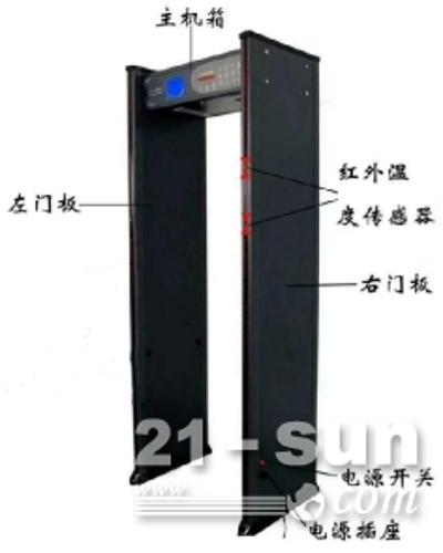 门框式红外体温监测仪
