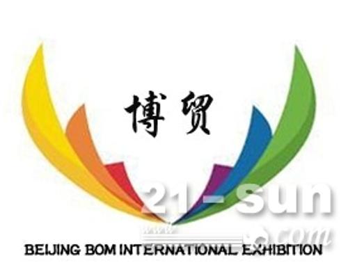 中东(迪拜)国际农业及畜牧业展览会