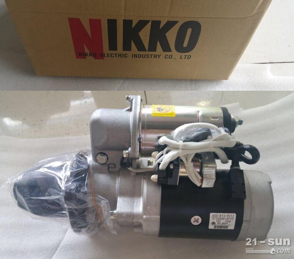 0-23000-7952小松SA6D170起动机