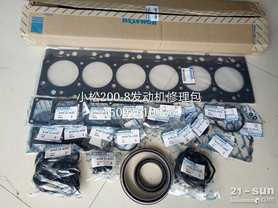 小松挖掘机利发国际 PC200-8发动机修理包